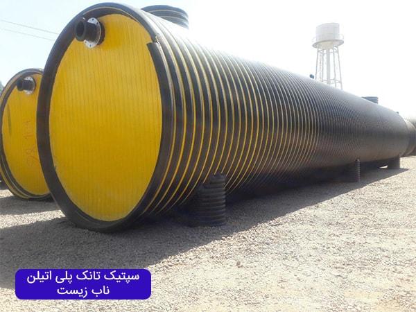 تولید کننده سپتیک تانک پلی اتیلن