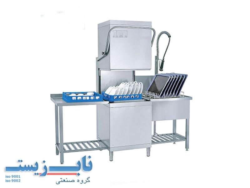 مزایای ماشین ظرفشویی صنعتی